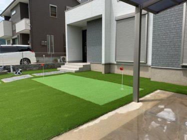 奈良県葛城市 K様 ゴルフ人工芝